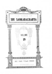 Shri Shankaracharya - Vol. 19 by सच्चिदानंद शिवाभिनव - Sachchidanand Shivabhinav