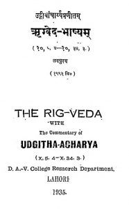The Rig-veda ( X, 5, 4-X, 34, 3 ) by उद्गीथाचार्य्य - Udgithacharyya