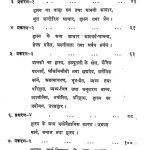 Hasya Ki Rooprekha by S. P. Khatri
