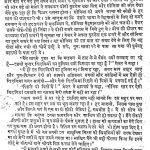 Karnal Ranjeet Singh Ji by karnal ranjeetsingh