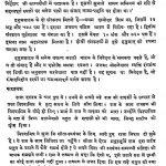 Madhyakalin Sanskrit Natak by रामजी उपाध्याय - Ramji Upadhyay