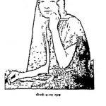 Meri Kahani by Jawaharlal Nehru