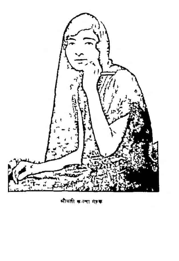 Book Image : मेरी कहानी - Meri Kahani