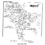 Aaurved Ka Vrat Itihas by भगवती शरण सिंह - Bhgvati Shran Singh