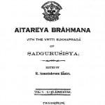 Aitareya Brahmana by आर. अनंताक्रिसना शास्त्री - R. Anantakrishna Shastri