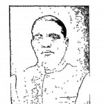 Akarshan Shakti by गुलाबरन बाजपेयी - Gulabran Bajpeyi