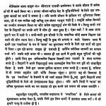 Baba Saheb Doctor Ambedkar-smarika by डॉ भीमराव रामजी अम्बेडकर - Dr. Bhimrao Ramji Ambedkar