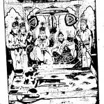 Manas Rahasya by हनुमान प्रसाद पोद्दार - Hanuman Prasad Poddar