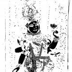 Nagarjun Vol.- I by नागार्जुन - Nagaarjun