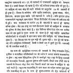 Rajasthani Sahitya Ka Adi Kal by नारायणसिंह भाटी - Narayan Singh Bhati