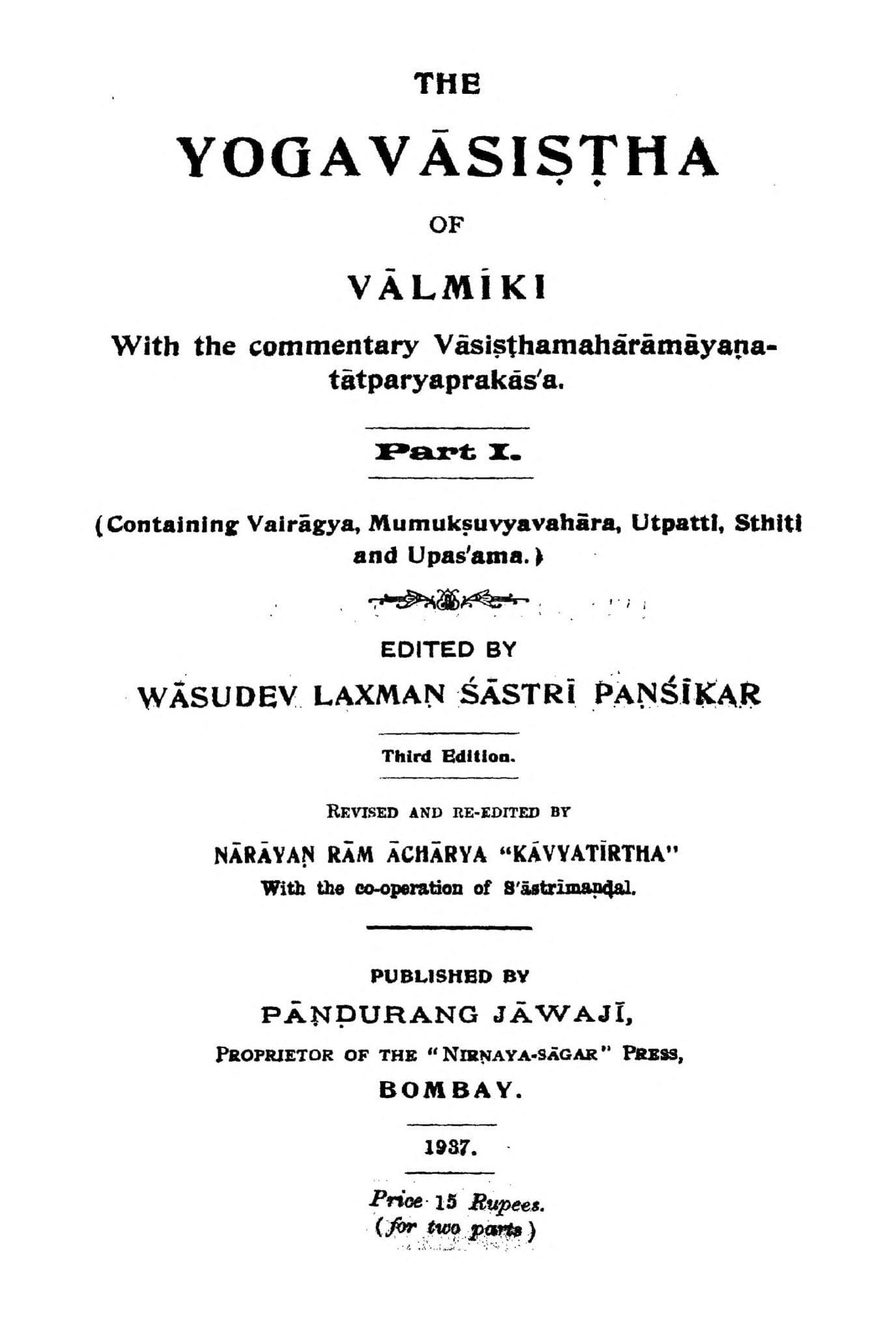 व ल म क क य ग वस स थ The Yoga Vasistha Of Valmiki व स द व लक स मन श स त र Wasudev Laxman Sastri Hindi Pdf Download Read Online Epustakalay