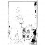 Vichar Darshan श्री शिवचन्द्रजी भरतिय  by श्री शिवचन्द्रजी भरतिया - Shri Shivchandraji Bhartiy