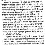 Calcutta Se Peeking by भगवत शरण उपाध्याय - Bhagwat Sharan Upadhyay