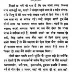 Chini Yatri Fahiyan Ka Yatra-vivaran by जगन्मोहन वर्मा - Jagnmohan Varma