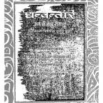 Dhanvantri Udrva Jatru Rogank Bhag-iii by दाऊदयाल गर्ग - Daudayal Garg