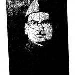 Haldighati by श्रीनारायण चतुर्वेदी - Srinarayan Chaturvedi