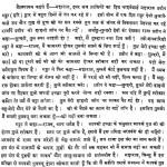 Hindi Mahabharat Part 3 by गणेश - Ganesh
