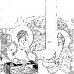 Hindi Mahabharata by गणेश - Ganesh