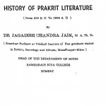 History Of Prakrit Literature by जगदीशचन्द्र जैन - Jagadish Chandra Jain