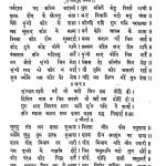 Kabir Saheb Ka Anurag Sager by कबीरदास - Kabirdas