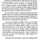 Maharana Kumbha 1460-1525 by डॉ. गोपीनाथ शर्मा - Dr. Gopinath Sharma