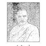 Manviya Vidyut ke chamatkar by श्री राम शर्मा - Shri Ram Sharma
