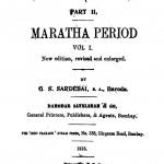 Maratha Period  Vol. 1 by गोविन्द सखाराम सरदेसाई - Govind Sakharam Sardesai