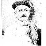 Pashad Pratimao Ke Bhaviya Lekh by पूरण चन्द नाहर - Puran Chand Nahar