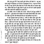 Pita Ka Patra Putri Ke Nam by जवाहरलाल नेहरु - Jawaharlal Nehru