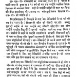 Purani Rajasthani by नामवर सिंह - Namvar Singh