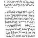 Rajendra Yadav Ke Do Laghu Upanyas by राजेन्द्र यादव - Rajendra Yadav