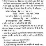 Ramcharitmanas (sansodhit Mool) by तुलसीदास - Tulaseedas