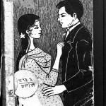 Rita by प्रतापनारायण टंडन - Pratapnarayan Tandan