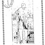 Santan-kalpdurm by पं. रामेश्वरानन्द जी - Pt. Rameshwaranand Ji