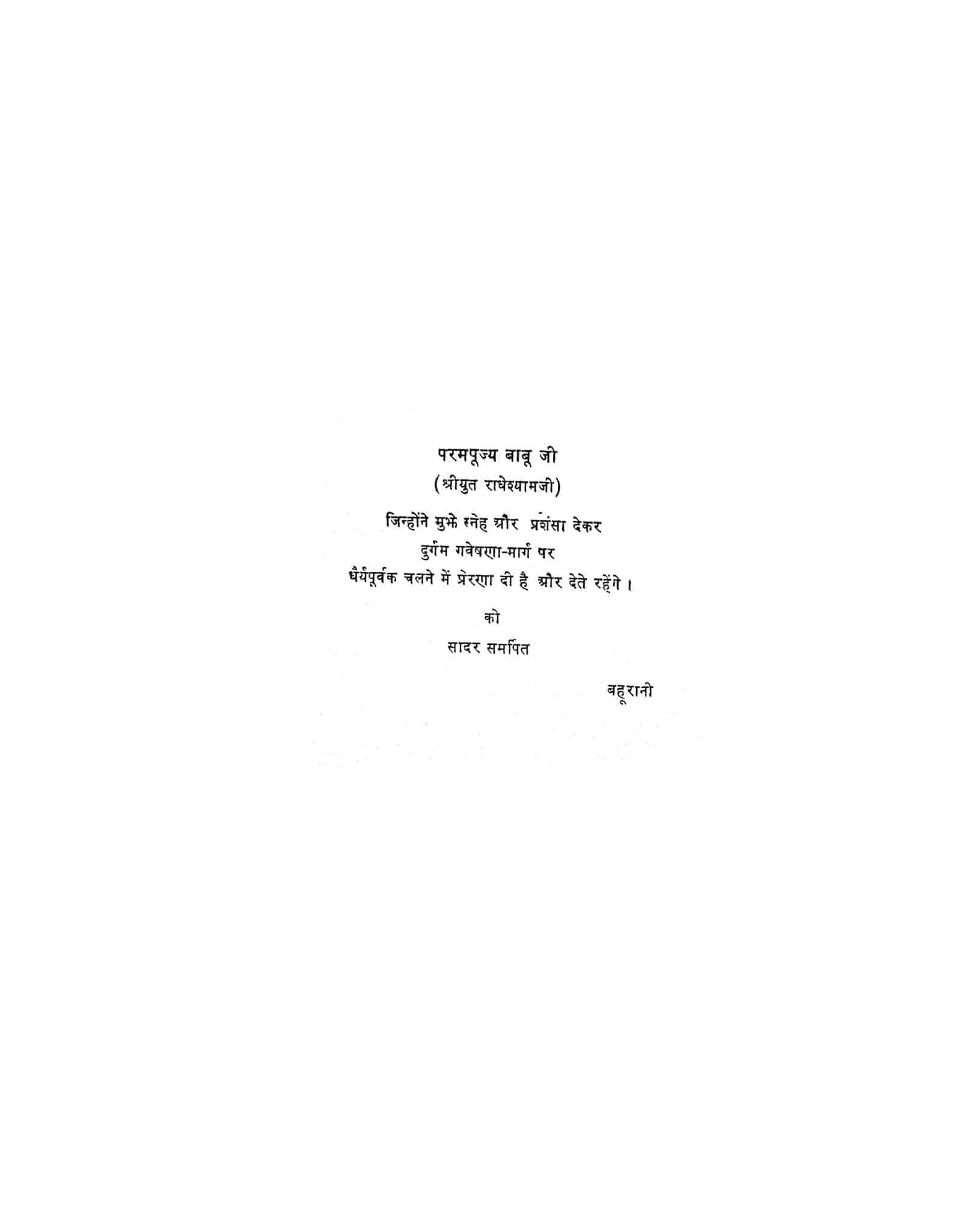 Book Image : श्तपिटकम न. ०४ - Satapitaka No.4
