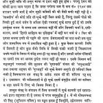 Sufi Kavya Sangrah by आचार्य परशुराम चतुर्वेदी - Acharya Parshuram Chaturvedi
