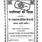 Upnishadon Ki Shiksha by पं राजाराम प्रोफ़ेसर - Pt. Rajaram Profesar