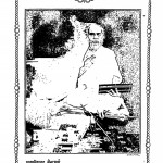 Aadarsha-sadhu by जैनाचार्य श्री विजयेन्द्रसुरि - Jainacharya Shri vijayendrasuri