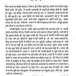 Acchi Hindi by डॉ भोलानाथ तिवारी - Dr. Bholanath Tiwari