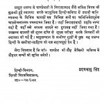 Adhunik Hindi Kavya Mein Nirashawad by उदयभानु सिंह - Udaybhanu Singh