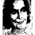 Amrita Pritam - Chunee Hue Kahaniyan  Chune Hue Nibandha by अमृता प्रीतम - Amrita Pritam