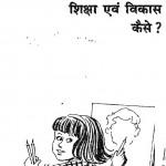 Baccho ki Prathmik Shiksha Evm Vikas Kaise ? by डॉ. कंचन पुरी - Dr. Kanchan Puriमालती जोशी - Malti Joshi