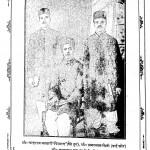 Bhartiy Vyapariyo ka Parichy by चन्द्रराज भण्डारी - Chandraraj Bhandari
