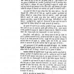 Bhartiya Lipiyon Ki Kahani by गुणाकर मुले - Gunakar Mule