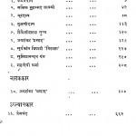 Hindi Kalakar by डॉ. इन्द्रनाथ मदान - Dr. Indranath Madan
