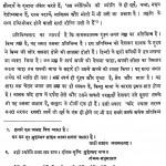 Hindi Sufi Kavi Aur Kavya by रामचन्द्र शुक्ल - Ramchandar Shukla