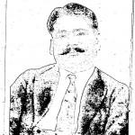 Hindi Trigved by कन्हैया सिंह - Kanhaiya Singh