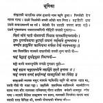 Kalidas Ke Subhashit by कालिदास - Kalidas