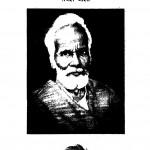 Nagarjuna Rachana Sanchayan by नागार्जुन - Nagaarjunराजेश जोशी - Rajesh Joshi