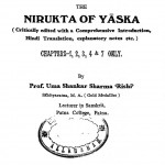 Nirukta Of Yaska by उमाशंकर - Umashankar